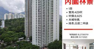 Dongdi Wanpan Branch Zhenpanyuan 621