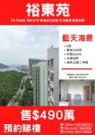 Dongdi Wanpan Branch Zhenpanyuan 641