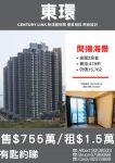 Dongdi Wanpan Branch Zhenpanyuan 701
