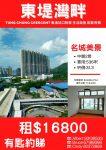 Dongdi Bayside Branch Zhenpanyuan 821