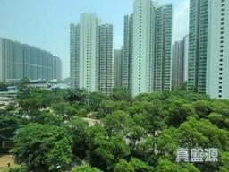Tung Chung Crescent2房 優美山景 筍 上車精選